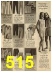 1965 Sears Spring Summer Catalog, Page 515