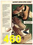 1975 Sears Fall Winter Catalog, Page 460