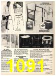 1977 Sears Spring Summer Catalog, Page 1091