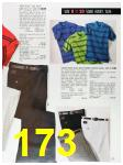 1992 Sears Summer Catalog, Page 173