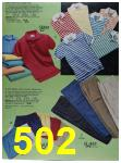 1988 Sears Spring Summer Catalog, Page 502
