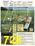 1981 Sears Spring Summer Catalog, Page 728