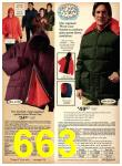 1977 Sears Fall Winter Catalog, Page 663