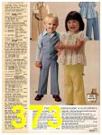 1981 Sears Spring Summer Catalog, Page 373