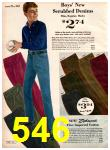 1966 Montgomery Ward Fall Winter Catalog, Page 546