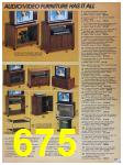 1988 Sears Spring Summer Catalog, Page 675