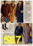 1972 Sears Fall Winter Catalog, Page 567