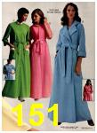 1975 Sears Spring Summer Catalog, Page 151