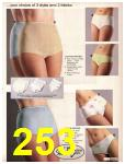 1981 Sears Spring Summer Catalog, Page 253