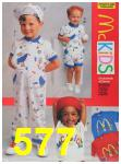 1988 Sears Spring Summer Catalog, Page 577