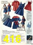 1977 Sears Spring Summer Catalog, Page 416