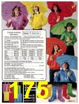 1981 Sears Spring Summer Catalog, Page 175