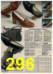 1979 Sears Fall Winter Catalog, Page 296