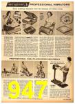 1958 Sears Fall Winter Catalog, Page 947