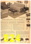 1958 Sears Spring Summer Catalog, Page 824