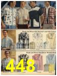 1959 Sears Spring Summer Catalog, Page 448