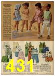 1962 Sears Spring Summer Catalog, Page 431