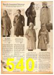 1958 Sears Fall Winter Catalog, Page 540