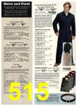 1975 Sears Spring Summer Catalog, Page 515