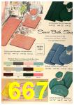 1958 Sears Spring Summer Catalog, Page 667