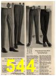 1965 Sears Spring Summer Catalog, Page 544