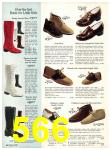 1971 Sears Fall Winter Catalog, Page 566