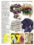 1983 Sears Fall Winter Catalog, Page 577