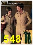 1977 Sears Fall Winter Catalog, Page 548