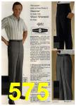1965 Sears Spring Summer Catalog, Page 575
