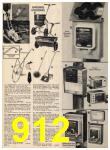 1983 Sears Spring Summer Catalog, Page 912
