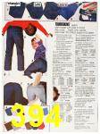 1987 Sears Fall Winter Catalog, Page 394