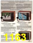 1981 Sears Spring Summer Catalog, Page 1163