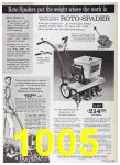 1967 Sears Spring Summer Catalog, Page 1005