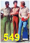 1972 Sears Spring Summer Catalog, Page 549