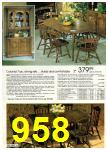 1981 Montgomery Ward Spring Summer Catalog, Page 958