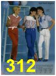 1984 Sears Spring Summer Catalog, Page 312