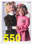 1988 Sears Fall Winter Catalog, Page 550