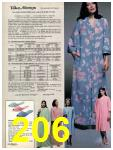 1981 Sears Spring Summer Catalog, Page 206
