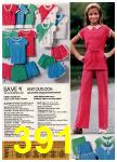 1981 Montgomery Ward Spring Summer Catalog, Page 391