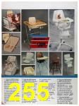1986 Sears Spring Summer Catalog, Page 255