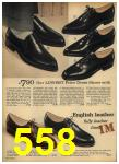 1962 Sears Spring Summer Catalog, Page 558