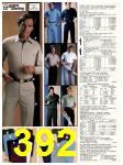 1983 Sears Fall Winter Catalog, Page 392