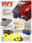 1989 Sears Home Annual Catalog, Page 986