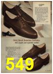 1962 Sears Spring Summer Catalog, Page 549
