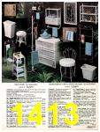 1981 Sears Spring Summer Catalog, Page 1413