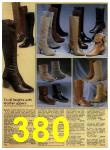 1984 Sears Spring Summer Catalog, Page 380