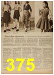 1958 Sears Fall Winter Catalog, Page 375