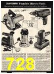 1975 Sears Spring Summer Catalog, Page 728