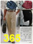 1991 Sears Spring Summer Catalog, Page 365