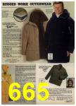 1980 Sears Fall Winter Catalog, Page 665